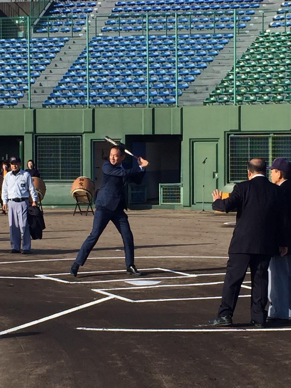 横田めぐみ杯全国軟式野球大会の開会式