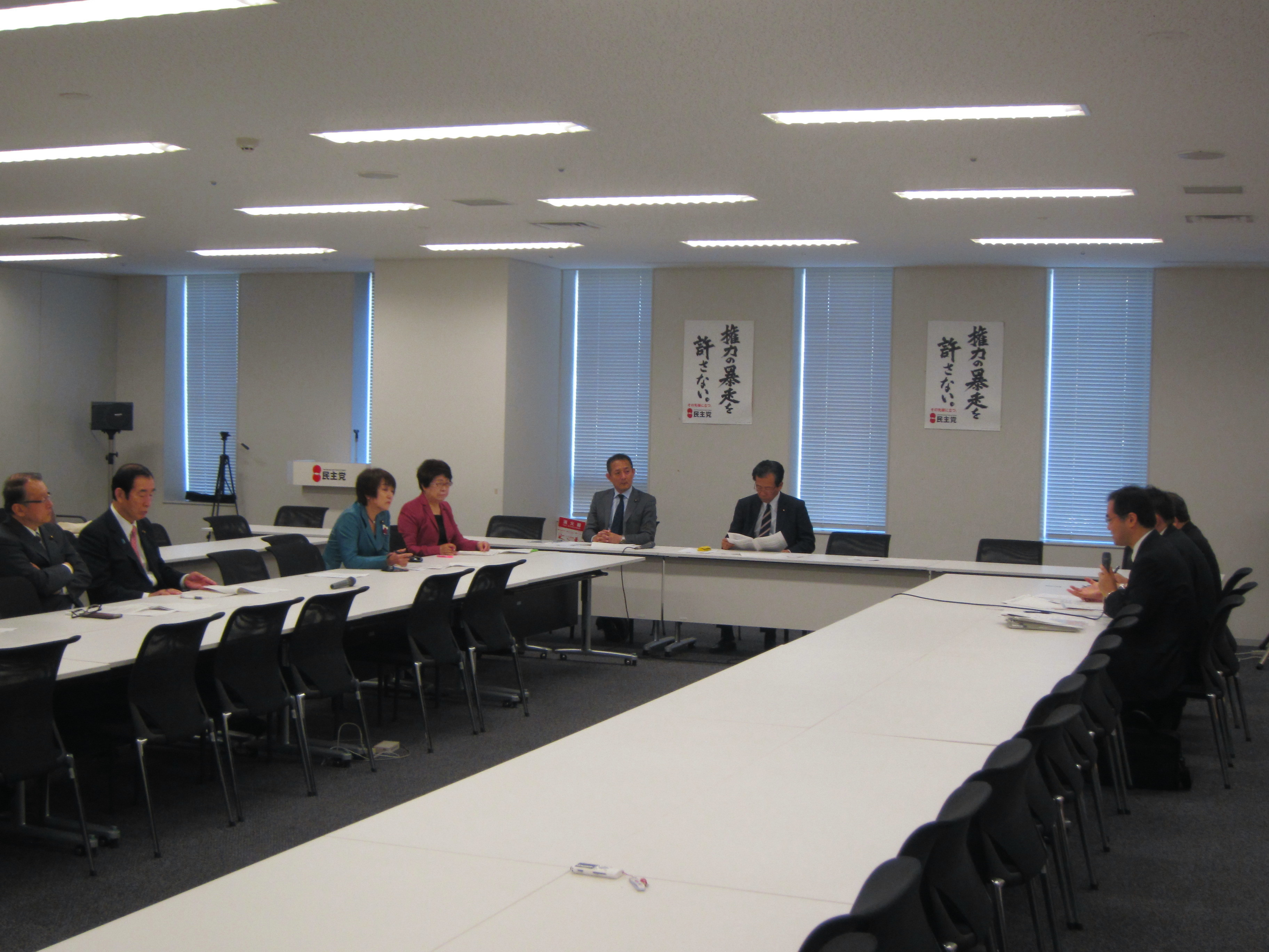 TPP著作権、奨学金制度について【文部科学部門会議】