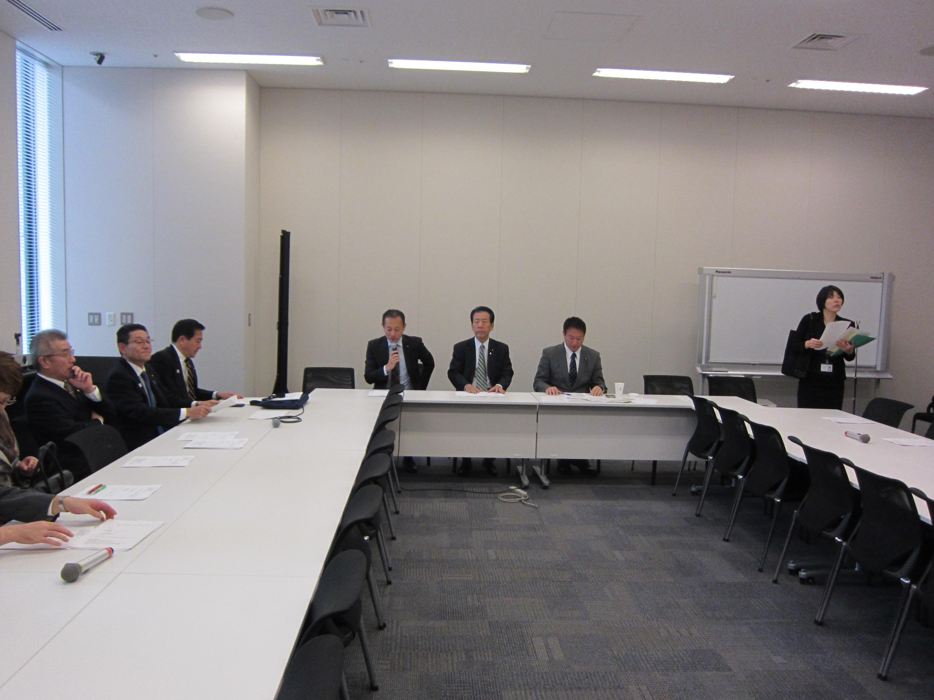 文部科学・科学技術部門合同会議(11/16)