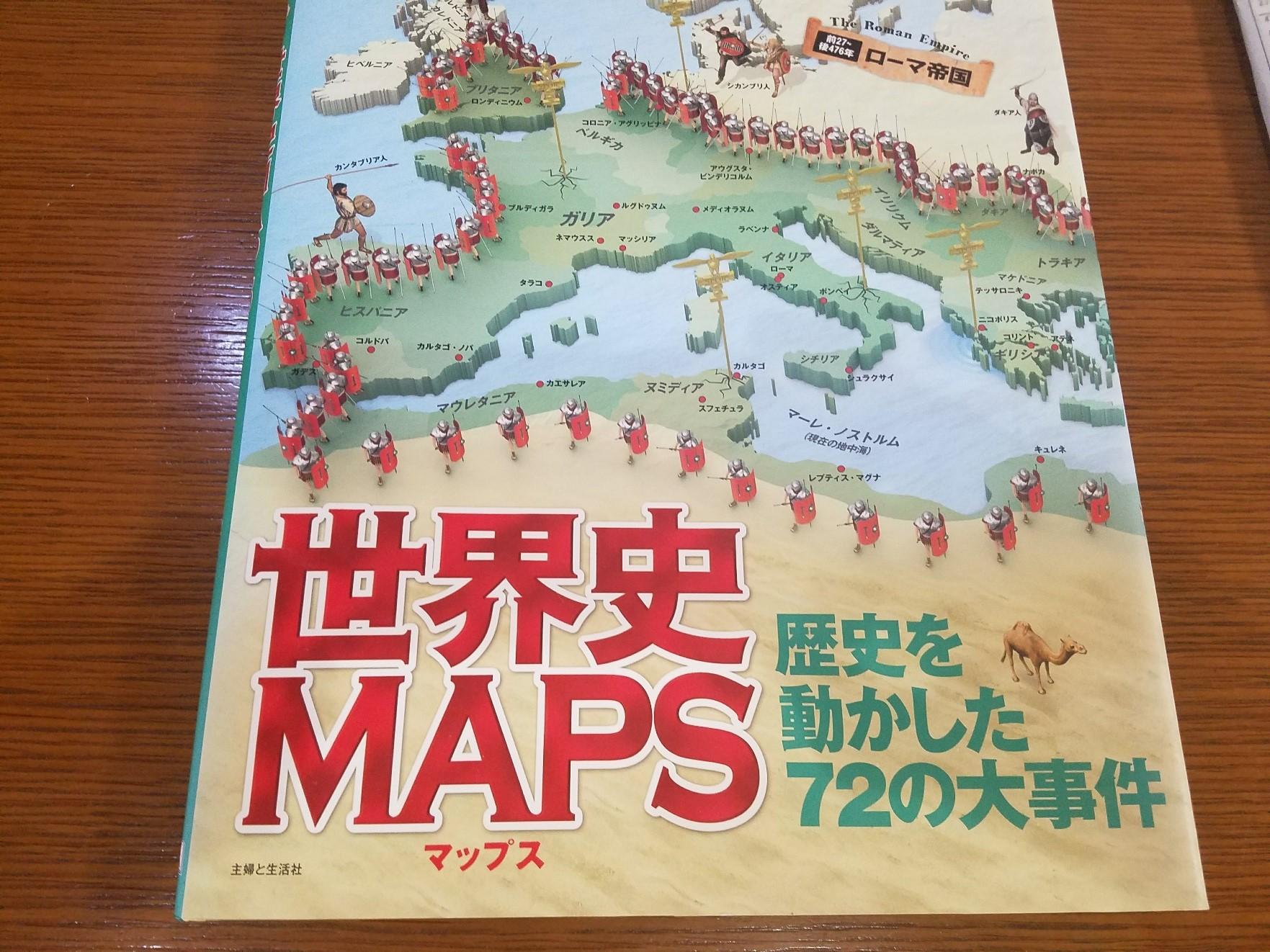 斎藤センセイが子どもたちに読んでほしい本 その2