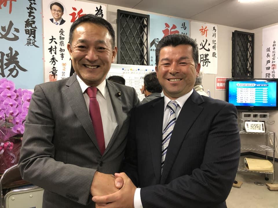 秘書の馬渕紀明君が市議選勝利!
