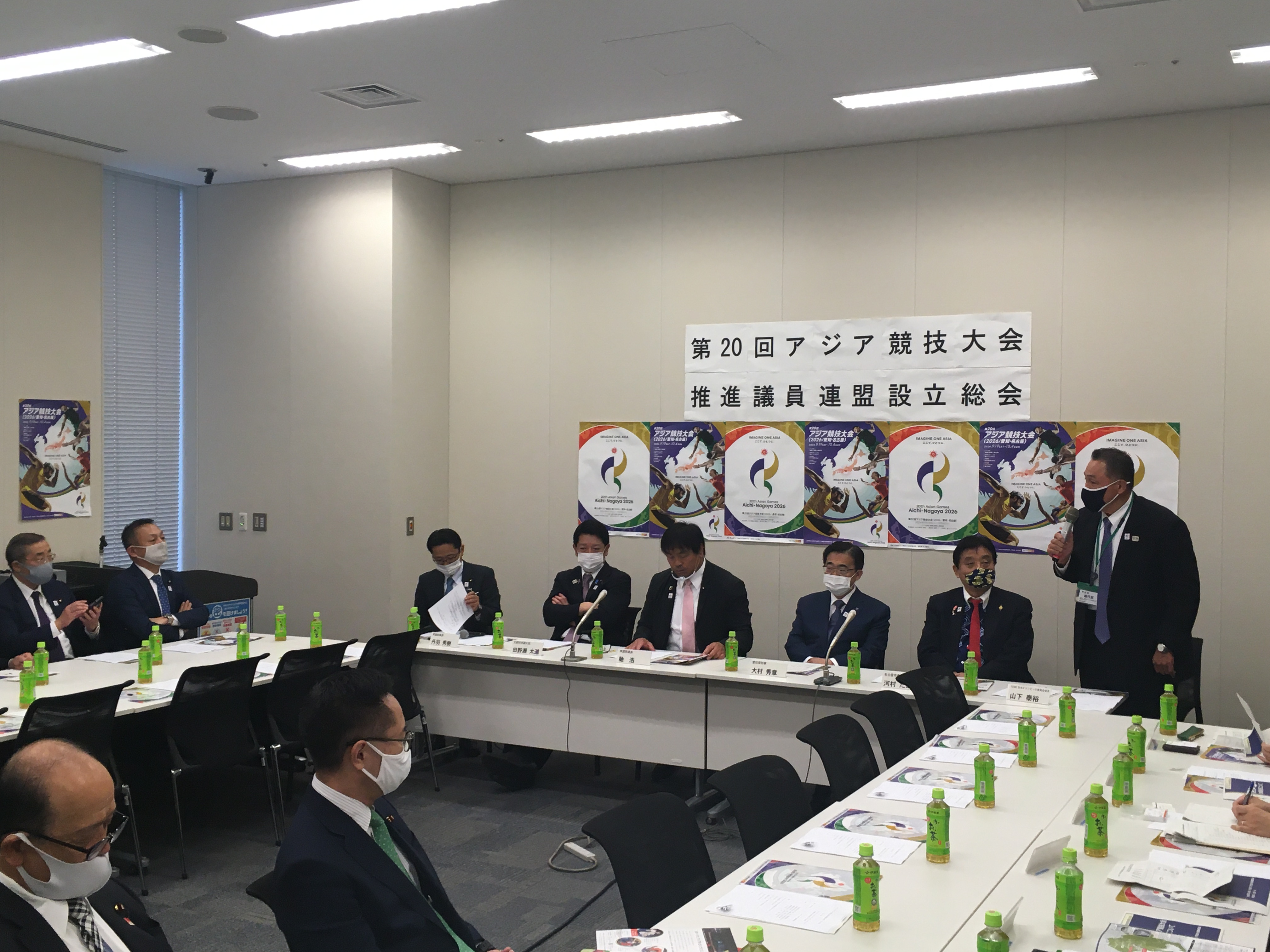 第20回アジア競技大会推進議員連盟設立総会
